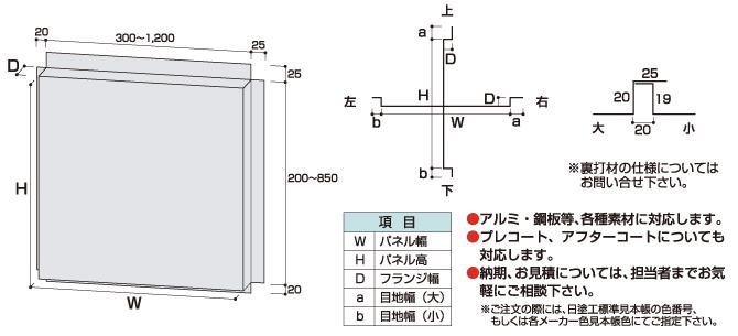Snパネル その他 製品情報 株式会社セキノ興産金属屋根メーカー